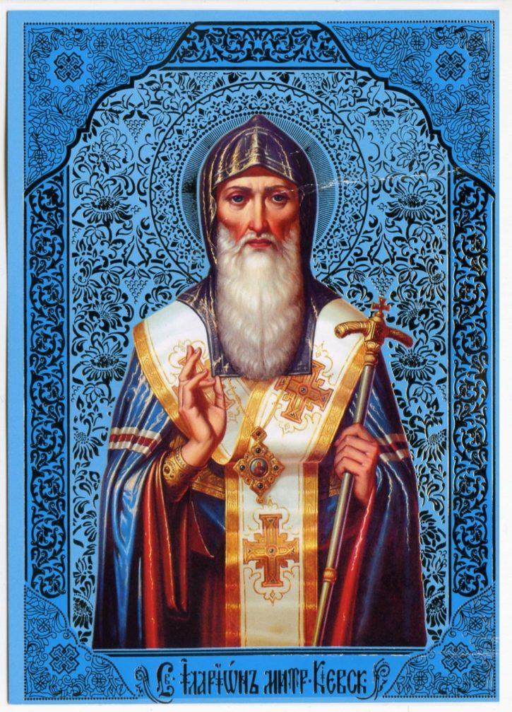 святитель