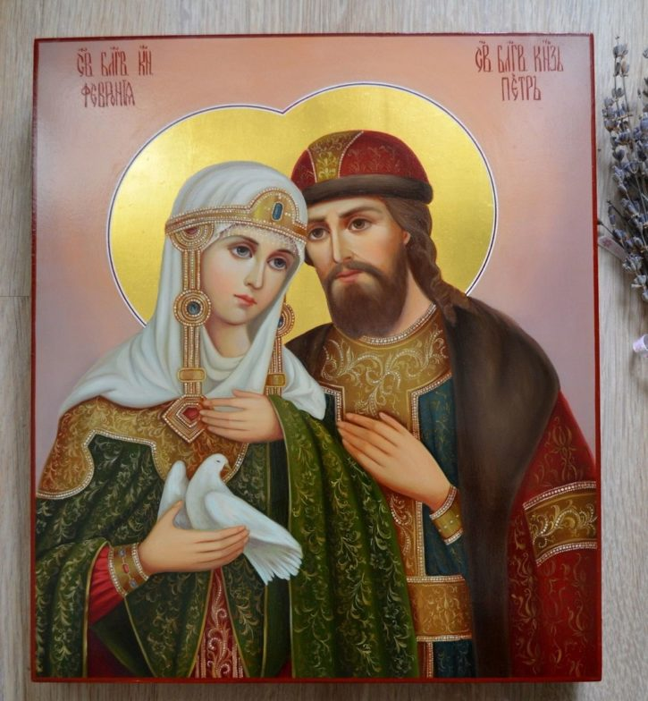 святые супруги