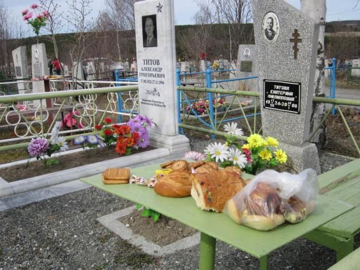 еда на кладбище